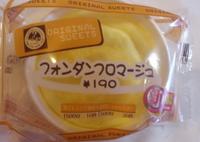 f:id:taberunodaisuki:20071129134337j:image