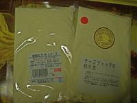 f:id:taberunodaisuki:20080803155431j:image