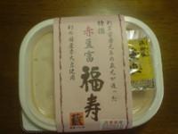f:id:taberunodaisuki:20080908144745j:image