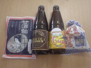 f:id:taberunodaisuki:20090115144814j:image