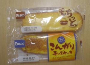 f:id:taberunodaisuki:20090309112845j:image