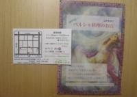f:id:taberunodaisuki:20090313175746j:image