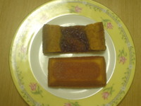 f:id:taberunodaisuki:20090325102723j:image