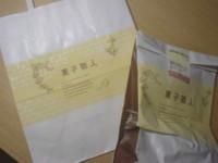 f:id:taberunodaisuki:20090530222845j:image