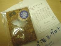 f:id:taberunodaisuki:20090627154339j:image