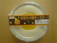 f:id:taberunodaisuki:20091011140121j:image