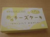 f:id:taberunodaisuki:20091018164752j:image