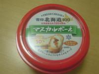 f:id:taberunodaisuki:20091019190711j:image
