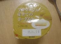 f:id:taberunodaisuki:20091022195509j:image