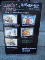 f:id:taberunodaisuki:20091031120259j:image