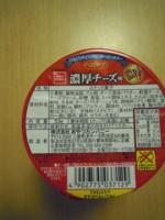 f:id:taberunodaisuki:20091102193303j:image