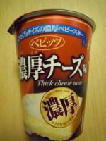 f:id:taberunodaisuki:20091102193315j:image