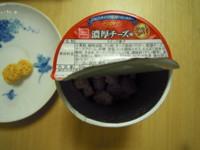 f:id:taberunodaisuki:20091103190058j:image