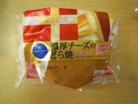 f:id:taberunodaisuki:20091104161140j:image