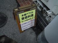 f:id:taberunodaisuki:20091114130249j:image