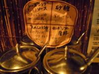 f:id:taberunodaisuki:20091130115240j:image