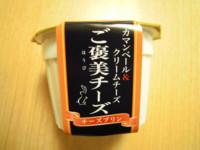 f:id:taberunodaisuki:20091215181841j:image