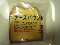 f:id:taberunodaisuki:20091224192028j:image