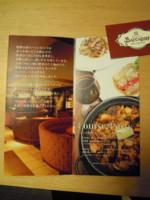 f:id:taberunodaisuki:20100118185522j:image