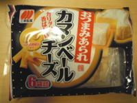 f:id:taberunodaisuki:20100122182541j:image