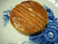 f:id:taberunodaisuki:20100124180755j:image