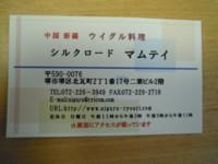 f:id:taberunodaisuki:20100217165007j:image