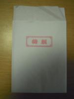 f:id:taberunodaisuki:20100327113452j:image