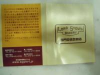 f:id:taberunodaisuki:20100327114435j:image