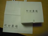 f:id:taberunodaisuki:20100405210226j:image