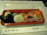 f:id:taberunodaisuki:20100405210301j:image