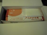 f:id:taberunodaisuki:20100405210317j:image