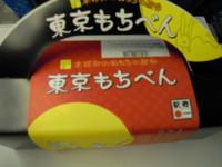 f:id:taberunodaisuki:20100405210338j:image