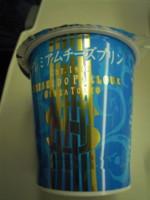 f:id:taberunodaisuki:20100405211055j:image