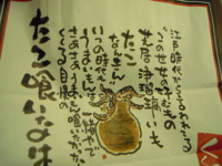 f:id:taberunodaisuki:20100405211217j:image