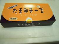 f:id:taberunodaisuki:20100405211647j:image