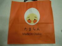 f:id:taberunodaisuki:20100405211722j:image
