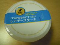 f:id:taberunodaisuki:20100405212216j:image