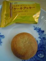f:id:taberunodaisuki:20100406210217j:image