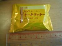 f:id:taberunodaisuki:20100406210238j:image