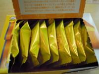 f:id:taberunodaisuki:20100406210253j:image