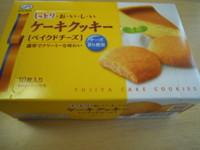 f:id:taberunodaisuki:20100406210309j:image