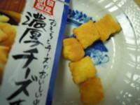 f:id:taberunodaisuki:20100407093041j:image