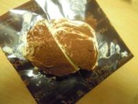 f:id:taberunodaisuki:20100414202917j:image