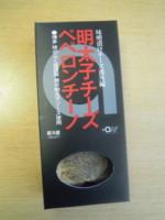 f:id:taberunodaisuki:20100417081145j:image