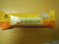 f:id:taberunodaisuki:20100419220406j:image