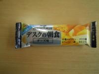 f:id:taberunodaisuki:20100427171758j:image