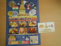 f:id:taberunodaisuki:20100429151409j:image