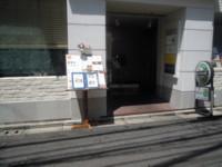 f:id:taberunodaisuki:20100516185711j:image