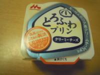 f:id:taberunodaisuki:20100611072433j:image