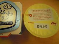 f:id:taberunodaisuki:20100611074710j:image
